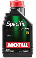 Motul Specific CNG/LPG SAE 5W-40 моторное масло для двигателей на газу, 1 л