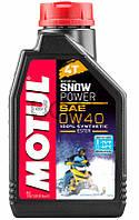 Motul Snowpower 4T SAE 0W40 моторное масло для снегоходов, 1 л