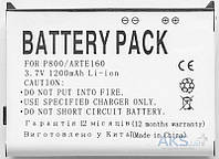 Аккумулятор HTC Artemis P3300 / ARTE160 / DV00DV6154 (1200 mAh) PowerPlant
