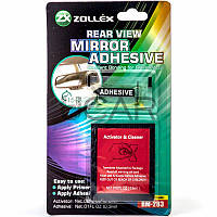 Zollex Rear View Mirror Adhesive Клей для зеркала заднего вида, 0,6 мл + 0,3 мл (RM-283)