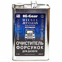 Hi-Gear HG3419 Очиститель форсунок для дизеля, 3,78 л