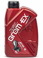 Grom-Ex ATF Dexron III жидкость для АКПП, 1 л