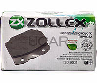 Zollex Z-412B Тормозные колодки (задние) М 412