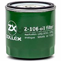 Zollex Z-106 Фильтр масляный Daewoo Lanos