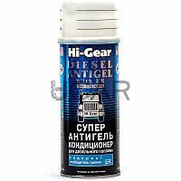 Hi-Gear HG3423 Суперантигель для дизтоплива с ER, 444 мл
