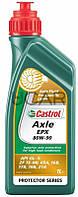 Castrol Axle EPX 80W-90 GL-5 масло для мостов и дифференциалов, 1 л (71)
