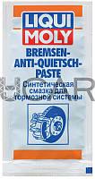 Liqui Moly 7585 Bremsen Anti-Quietsch-Spray смазка для тормозной системы, 10 мл