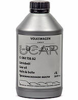 VAG Gear Oil (API GL-4, SAE 75W-90) трансмиссионное масло, 1 л (G060726A2)