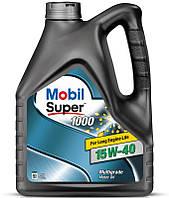 Mobil Super 1000 X1 15W-40 минеральное моторное масло, 4 л (152570)