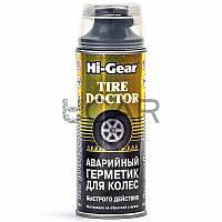 Hi-Gear HG5337 Вулканизатор шин аэрозольный, 340 г