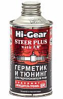 Hi-Gear HG7026 Герметик и тюнинг для гидроусилителя руля с ER, 295 мл