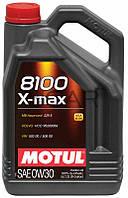 Motul 8100 X-max SAE 0W-30 синтетическое моторное масло, 5 л (347206)