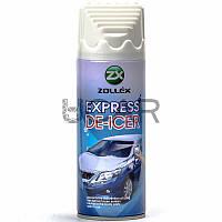 Zollex Express De-Icer Размораживатель стекол со скребком, 450 мл