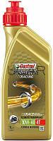 Castrol Power 1 Racing 4T 10W-40 моторное масло для мототехники, 1 л (472)