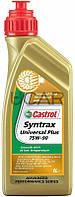 Castrol Syntrax Universal Plus 75W-90 GL-4/GL-5/MT-1 трансмиссионное масло, 1 л (581)