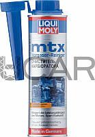 Liqui Moly 1992 MTX Vergaser Reiniger очиститель карбюратора, 0,3 л