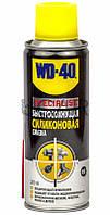 WD-40 Specialist Быстросохнующая силиконовая смазка, 200 мл