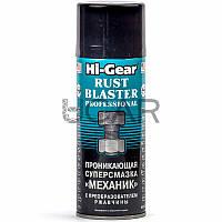 """Hi-Gear HG5510 Проникающая смазка """"Механик"""" аэрозольный, 312 г"""