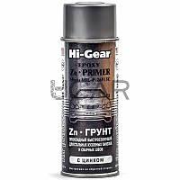Hi-Gear HG5742 Грунт для сварных швов с цинком аэрозольный, 397 г
