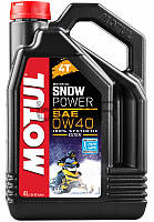 Motul Snowpower 4T SAE 0W40 моторное масло для снегоходов, 4 л
