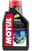 Motul Snowpower 2T моторное масло для снегоходов, 1 л (812201)