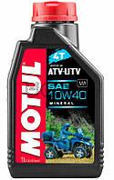 Motul ATV-UTV 4T SAE 10W40 моторное масло для квадроциклов, 1 л
