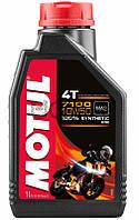 Motul 7100 4T SAE 10W50 моторное масло для мототехники, 1 л (838111)