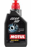 Motul Gear MB SAE 80W трансмиссионное масло, 1 л (807501)