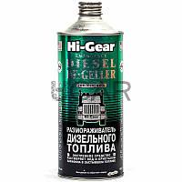 Hi-Gear HG4114 Размораживатель дизельного топлива, 946 мл