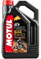 Motul ATV Power 4T SAE 5W40 моторное масло для квадроциклов, 4 л