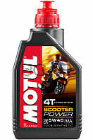 Motul Scooter Power 4T SAE 5W40 MA моторное масло, 1 л