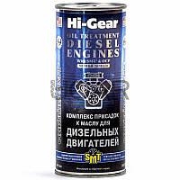 Hi-Gear HG2253 Комплекс суперприсадок к маслу для дизельного авто с SMT2, 444 мл
