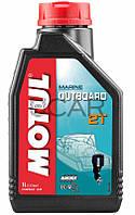 Motul Outboard 2T масло для подвесных лодочных моторов, 1 л (851811)