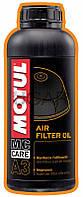 Motul A3 Air Filter Oil масло для воздушных фильтров, 1 л (815901)