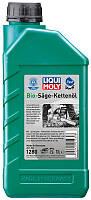 Liqui Moly 1280 Bio-Sagekettenoil биоразлагаемое масло для цепей бензопил, 1 л