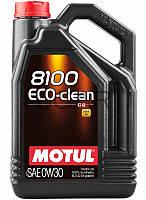 Motul 8100 ECO-clean SAE 0W-30 синтетическое моторное масло, 5 л (868051)