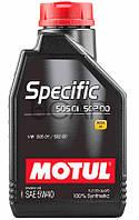 Motul Specific 505 01 502 00 SAE 5W-40 синтетическое моторное масло, 1 л (842411)