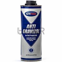 Auto Trade Антигравизол Серый средство для защиты кузова, 900 г