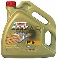 Castrol Edge 5W-40 синтетическое моторное масло, 4 л
