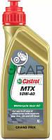 Castrol MTX 10W-40 трансмиссионное масло для мототехники, 1 л