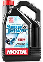 Motul Snowpower 2T моторное масло для снегоходов, 4 л (812207)