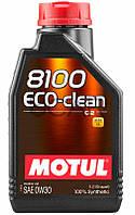 Motul 8100 ECO-clean SAE 0W-30 синтетическое моторное масло, 1 л (868011)