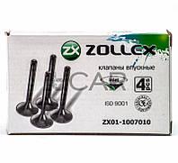 Zollex ZX083-1007010 Клапан впускной ВАЗ 21083 комплект