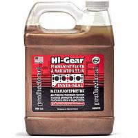 Hi-Gear HG9072 Металлогерметик для системы охлаждения коммерч. транспорта, 946 мл