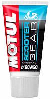 Motul Scooter Gear SAE 80W90 масло для скутеров, 150 мл