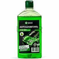Grass Auto Shampoo Зеленое яблоко (2-3 г/л) Автошампунь для ручной мойки, 0,5 л (111105-2)