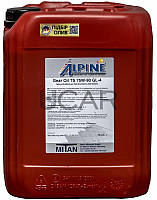 Alpine Gear Oil TS 75W-90 API GL-4 трансмиссионное масло, 10 л