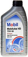 Mobil Mobilube HD 75W-90 GL-5 трансмиссионное масло, 1 л (146424)