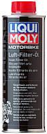 Liqui Moly 1625 Motorbike Luft-Filter Oil масло для воздушных фильтров, 0,5 л