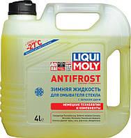 Liqui Moly 8806 Antifrost -27°C омыватель стекол, 4 л